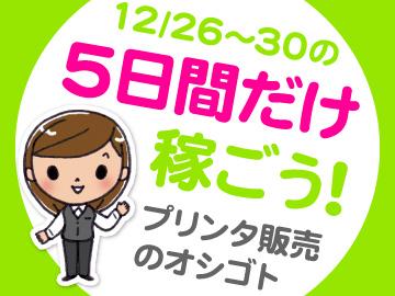 株式会社ヒト・コミュニケーションズ/01o03017120603のアルバイト情報