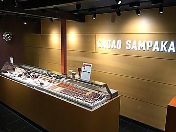 CACAO SAMPAKA 金沢店/(株)パインズカンパニーのアルバイト情報