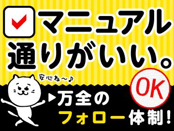 (株)ヒト・コミュニケーションズ/02a0302000800のアルバイト情報