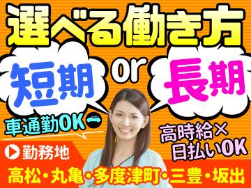 株式会社アドミック ■応募ID:F-s02のアルバイト情報