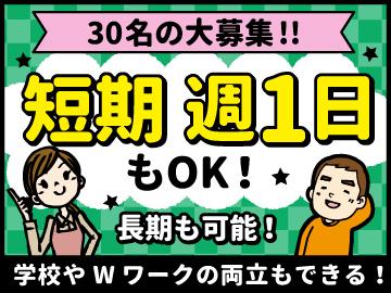 (株)ヒト・コミュニケーションズ/02d0802201720のアルバイト情報