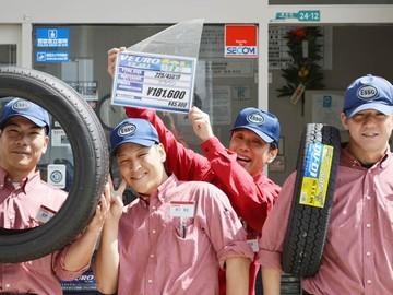 神戸スタンダード石油株式会社 芦屋イーストSSのアルバイト情報