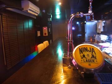 Bar Noah (ノア)のアルバイト情報