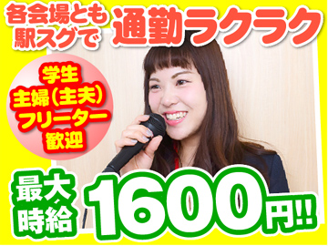 株式会社エクシオジャパン のアルバイト情報
