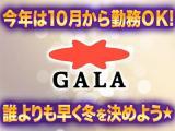 GALA YUZAWA SNOW RESORT �i�K�[������X�L�[��j