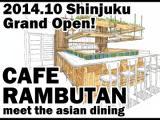 meets the asian dining�y CAFE RAMBUTAN(�����u�[�^��) �z