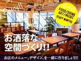 �ykawara CAFE��DINING(�J�����J�t�F)�z(��)�G�X�G���f�B�[