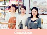 �uCosme Kitchen�v�uBiople�v�u�e organics�v�Ȃ� ������W