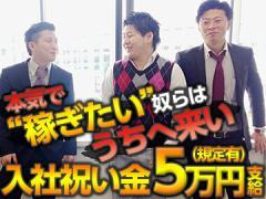 mitou-group (株式会社未踏)