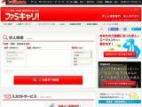 株式会社クリーク・アンド・リバー社 [A][P]弊社運営のゲーム業界専門求人サイト☆事務スタッフ
