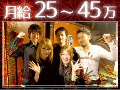 個室ささのや 茶々 浜松店 名駅◆アクア◆個室ダイニング灯