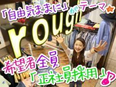 株式会社ビーンズ rough 関東エリア10店舗