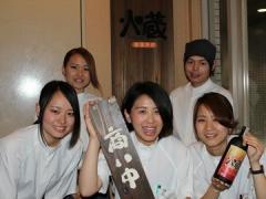 彩菜祭酒 火蔵(POKURA)