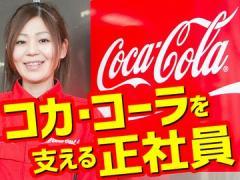 シグマロジスティクス株式会社/正13