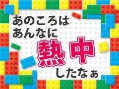 UTエイム株式会社【広告No.T000555】