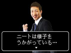 ☆設立5年☆ 株式会社APパートナーズ
