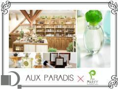 AUX PARADIS×dis PARFY×SWEET dis PARFY ☆6店舗☆