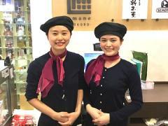 株式会社JR東日本ステーションリテイリング ecute東京 [A][P]全国のスイーツをアピール!【販売スタッフ/未経験歓迎!】