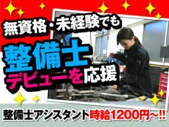 株式会社レソリューション 大阪営業所