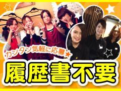 焼肉ホルモン龍の巣 【梅田・心斎橋・京橋・生駒】