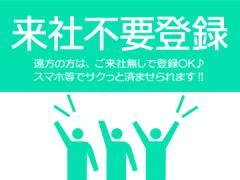 (株)セントメディア SA事業部 札幌支店