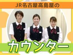 ヤマト運輸株式会社名古屋主管支店