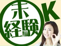 株式会社バックスグループ(東証一部博報堂グループ)/13311
