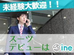 株式会社INE 愛媛支店