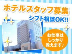 HOTEL ISOLA(イゾラ)