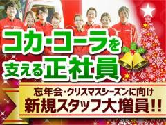 シグマロジスティクス(株) シグマベンディングサービス(株)