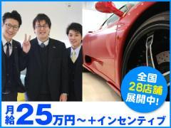 株式会社ティーバイティーガレージ 九州合同募集