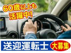 株式会社ジャパン・リリーフ関東
