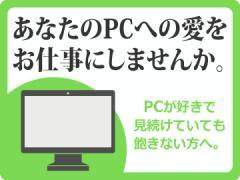 株式会社SPB-NC
