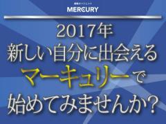 株式会社マーキュリー仙台支店