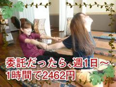 株式会社ブブアブ☆26店舗合同募集☆