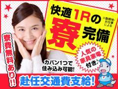 株式会社日本ケイテム 【広告No. KYUSHU】
