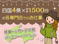 ライクスタッフィング株式会社 【東証一部上場】