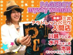 PAGEBOY/mysty woman★三井アウトレットパーク入間店 他