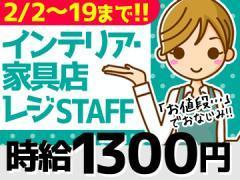 (株)ピーアンドピー【テンプグループ】