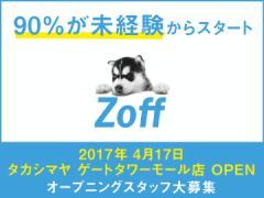 Zoffタカシマヤ ゲートタワーモール店
