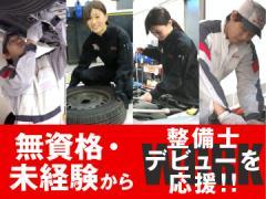 株式会社レソリューション 大阪オフィス