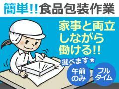 株式会社西日本児湯フーズ 広島支店