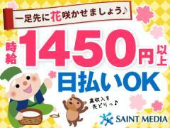 (株)セントメディア CC事業部 福岡支店