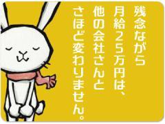 (株)セントメディア SA事業部西 福岡支店