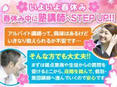 株式会社 昴 <JASDAQ上場>