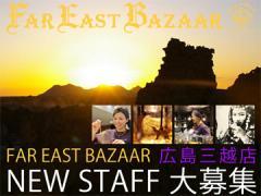 株式会社FAR EAST