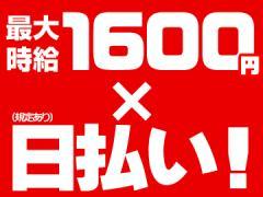 (株)セントメディア SA事業部 仙台支店 RT