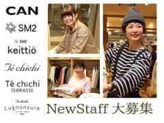 【 SM2 / Te chichi 】株式会社キャン