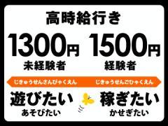 (株)セントメディア SA事業部西 福岡支店 RT