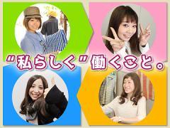 (株)セントメディア SA事業部西 福岡支店 APT
